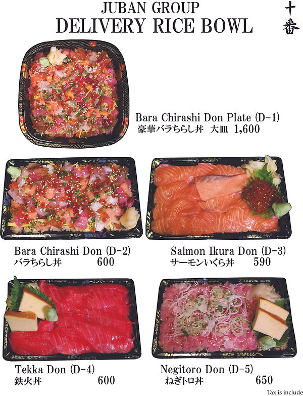 4 JUBAN GROUP DELIVERY 2021 SUSHI DON.jp