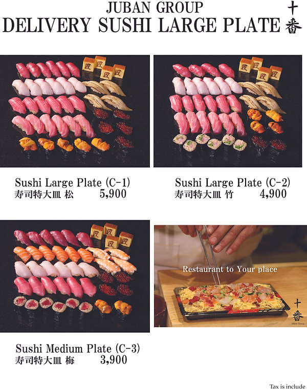 3 JUBAN GROUP DELIVERY 2021 SUSHI LARGE