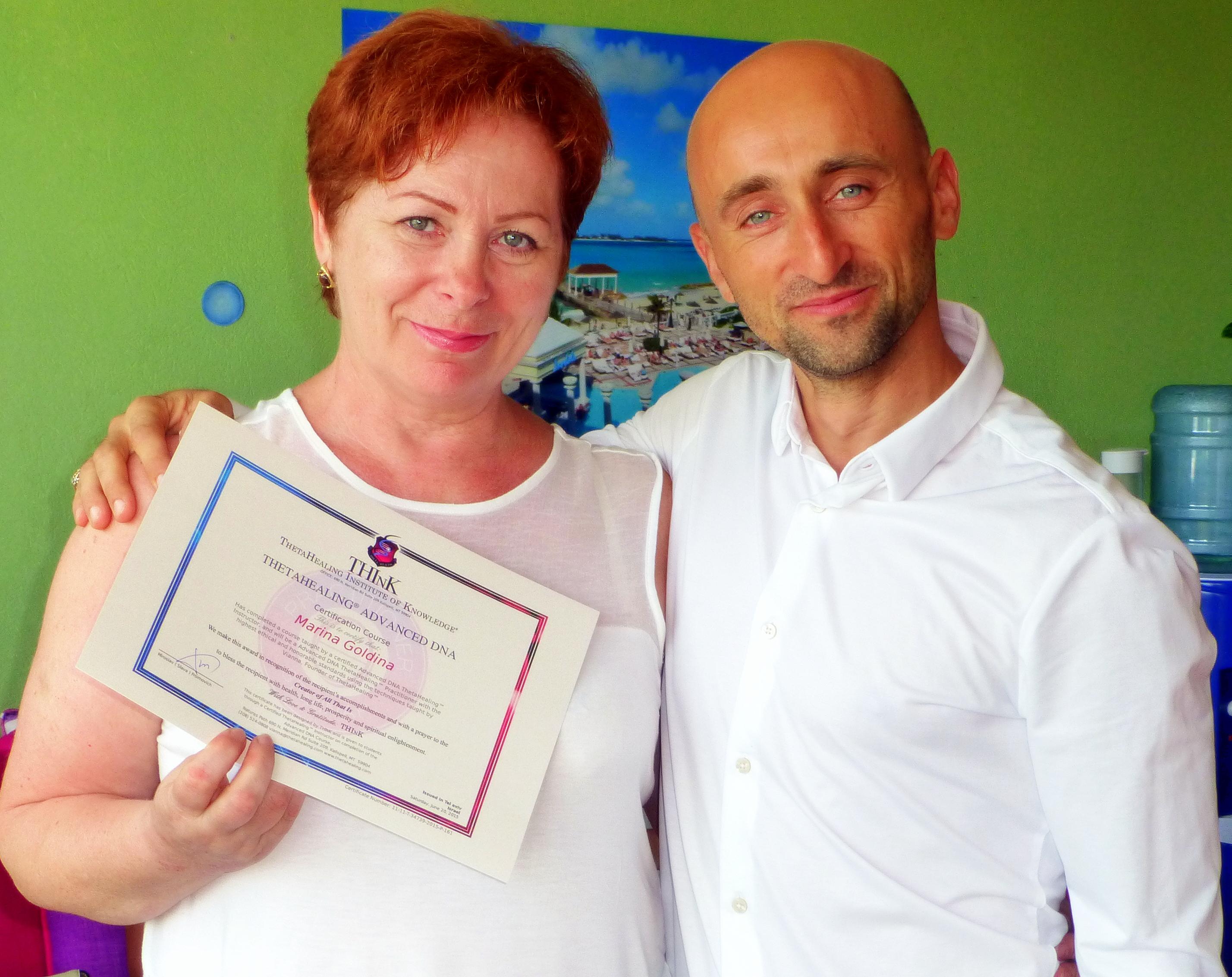 Марина Голдина (менеджер)
