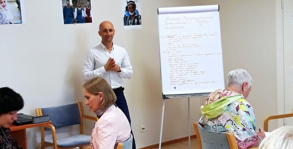 #ТетаХилинг #ТетаИсцеление #МировыеОтношения Тета Хилинг Школа на русском языке в Израиле Мирослав Фроймович
