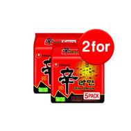 NS Shin Ramyun Multi 2 for
