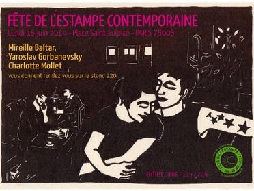 Journée de l'estampe contemporaine à Paris