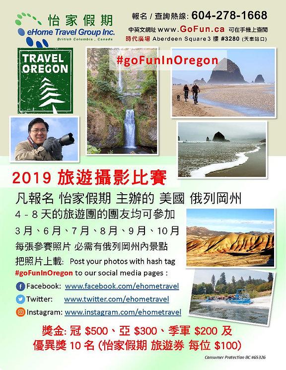 eHome-MingPao-poster-v2.jpg