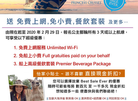 Best. Sale. Ever. - Princess Cruises