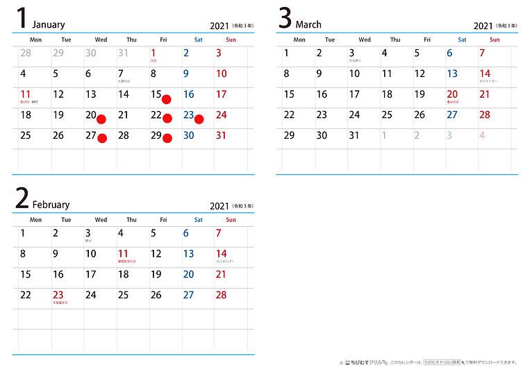 カレンダー2021年1月~3月.jpg