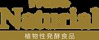 naturial_logo.png