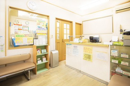 兵庫グローバルファーマシー薬局