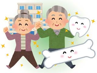 """老後の""""いきいき自適生活""""に住環境は大切!?"""