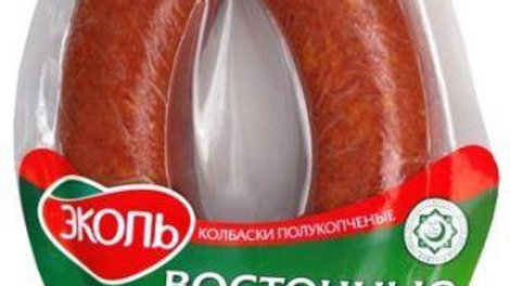 """Полукопченые колбаски """"Восточные Халяль"""" кольцо в/у 300 гр"""