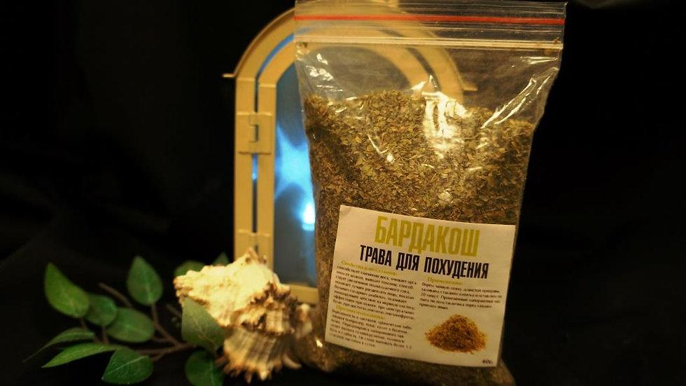 Бардакош трава для похудения