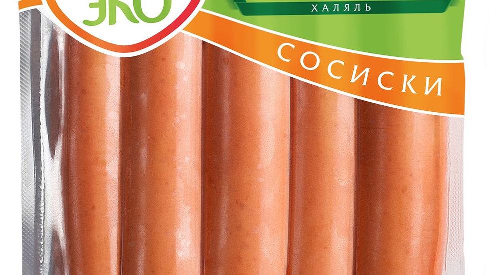 """ЭКО Сосиски """"Бистро Халяль"""" 480 гр. в/у"""