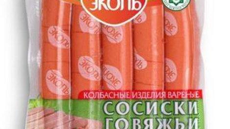 """Сосиски """"Говяжьи Халяль"""" 480 гр. в/у"""