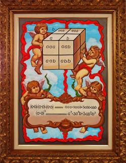 Quadros do Museu da Matemática