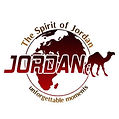 Spirit of jordan - NGO initiative
