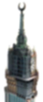 Mecca Crescent 3D Scan