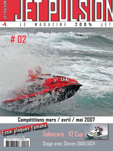 JetPulsion #02