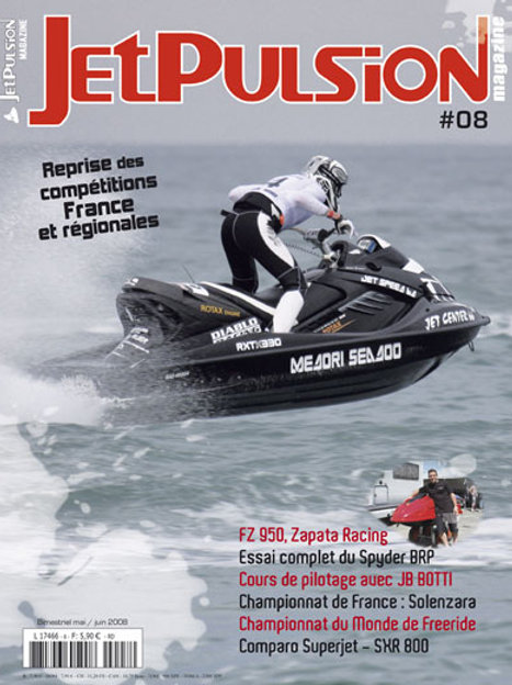 JetPulsion #08
