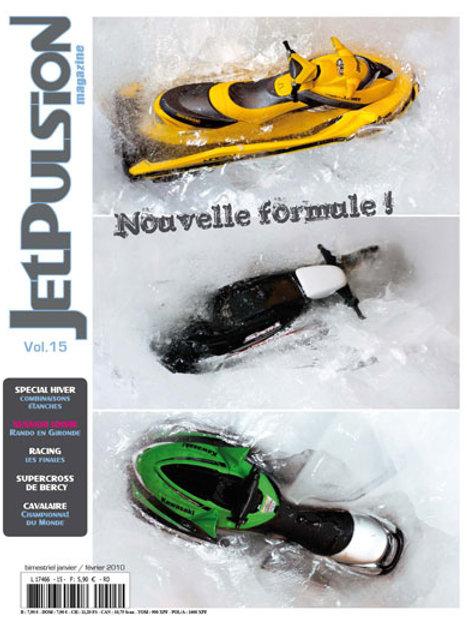JetPulsion #15