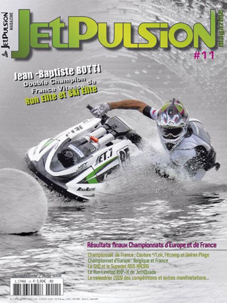 JetPulsion #11