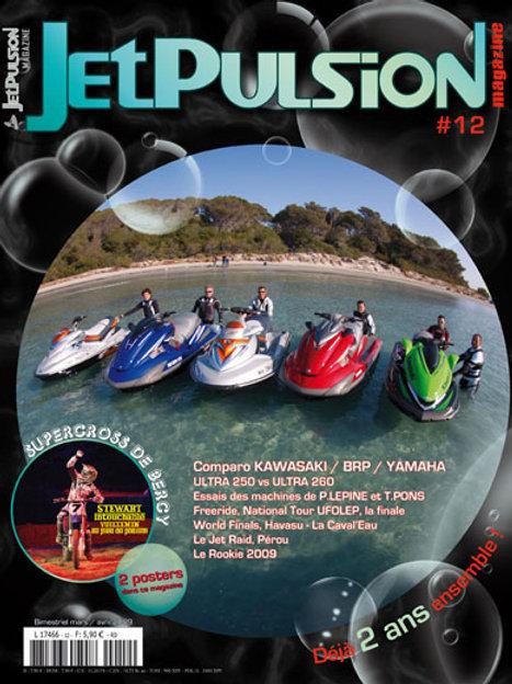 JetPulsion #12