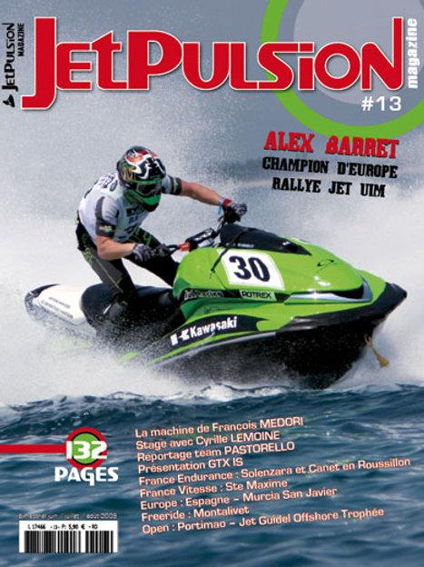 JetPulsion #13