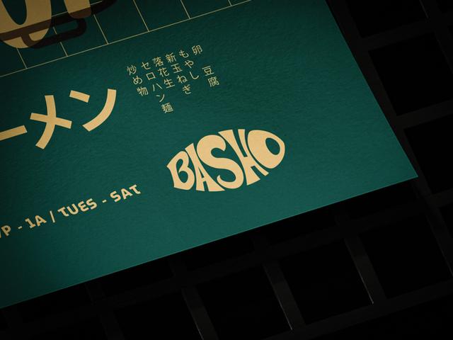 Basho Sushi - Marca e Identidade Visual criada por José Alcânttara