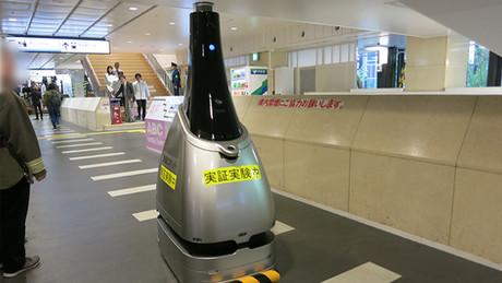 西武鉄道様 PerseusBot