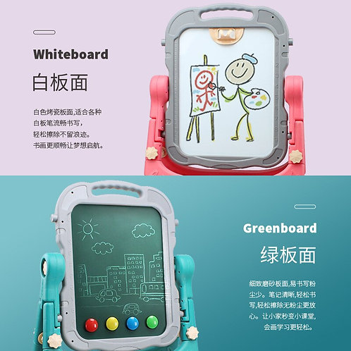Children's Educational Double-Sided Magnetic Bracket Drawing Board