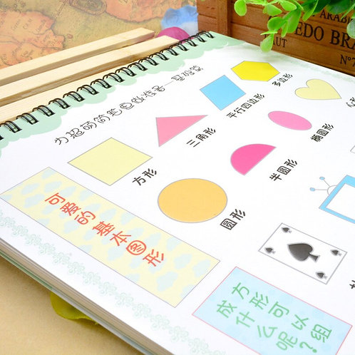 Reusable Basic Painting Copybook Hand Writing Groove Training Notebook