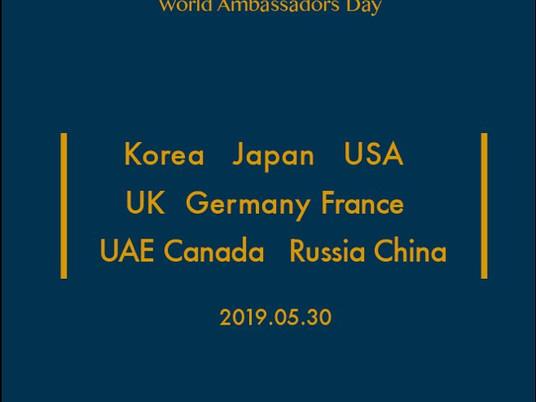 30th May, 2019: Ambassadors Day