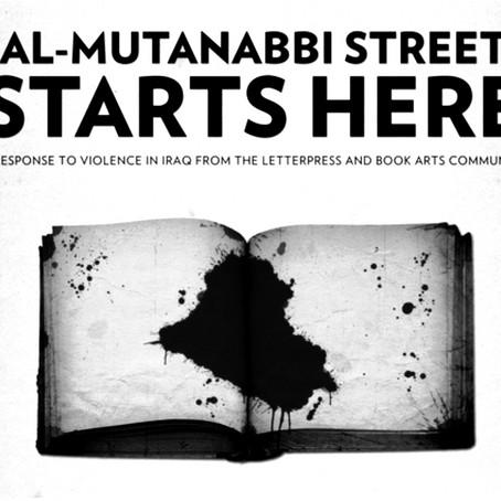 AL- MATUNABBI STREET