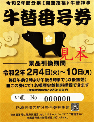 20200123102750_00001 - コピー (2).jpg