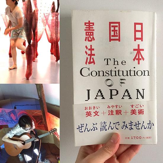 【ネット配信+本】10/19〜TAC出版「日本国憲法」刊行記念イベン