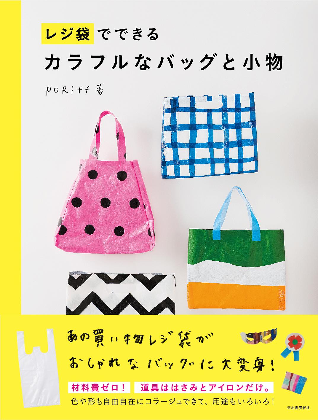 cover+obi.jpg
