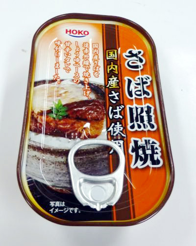 HOKO Saba Teriyaki  100g Seasoned Mackarel Can