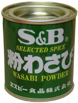 SB Wasabiko 30g