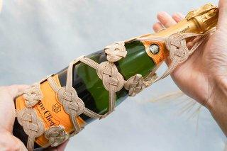 ARITAKA Mizukihi Bottle holder Yellow