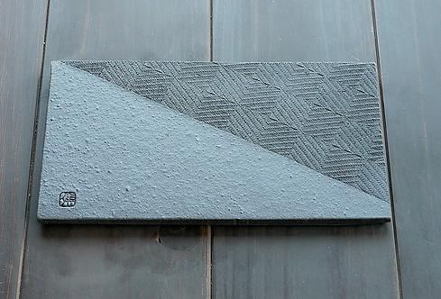KOIZUMI Flat Plate