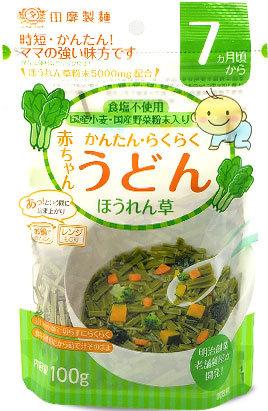 TANABIKI Akachan Udon Horenso Spinach 100g 7months+
