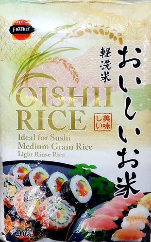 OISHII Rice 20kg