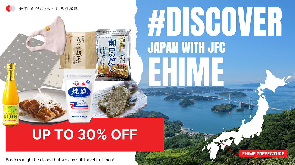 Ehime WIX 30% OFF.png