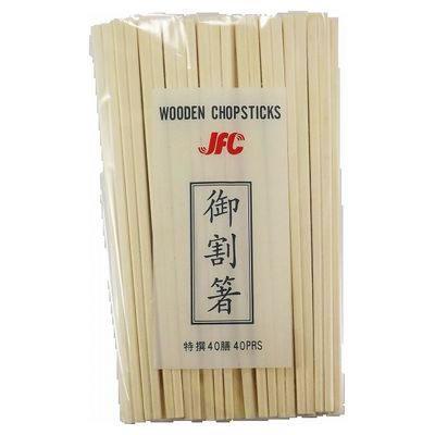 Genroku W/O 20.3cm 40p Wooden Chopstick without Bag Poplar Wood