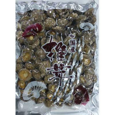 Dried Shiitake 4-5cm 1kg