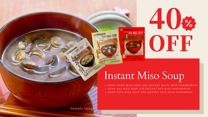 Instant AKA Miso Soup (3).png
