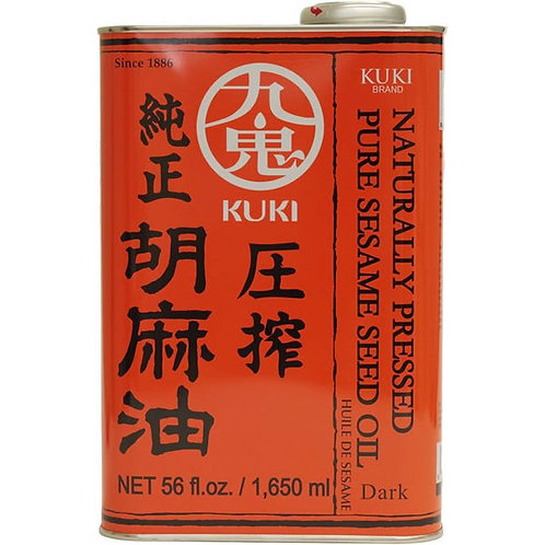 KUKI Goma Abura TIN 1.516kg Pure Sesame Oil Dark
