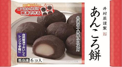 IMURAYA Ankoro Mochi 270g 6pc