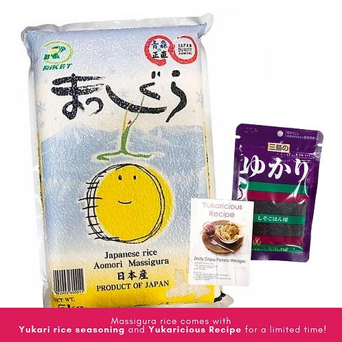 Massigura Rice 5Kg Get Free Yukari(rice seasoning + recipe)