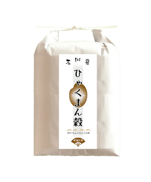HYAKUMANGOKU Rice 2kg