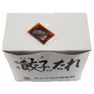 CHIYODA Gyoza Tare 10g 250pc Dumpling Sauce