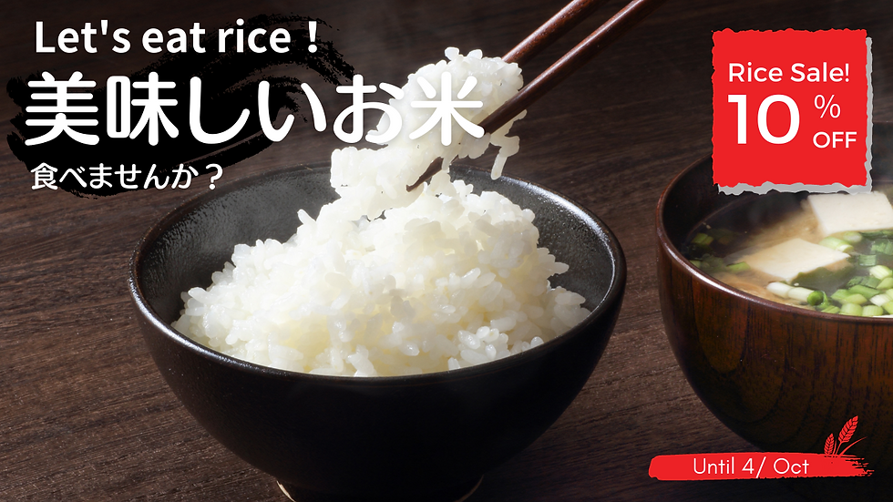Rice Sale (3).png